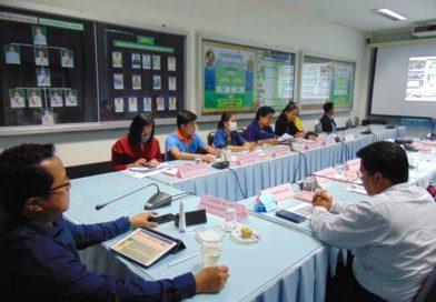 ประชุมชี้แจงแนวทางการดำเนินงานโครงการ 1 ตำบล 1 กลุ่มเกษตรทฤษฎีใหม่ ผ่านระบบทางไกลออนไลน์ (ACU Conference) และ Webex เพื่อให้การขับเคลื่อนการดำเนินงานโครงการเป็นไปอย่างมีประสิทธิภาพ