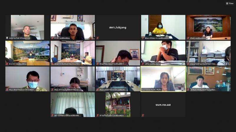 ประชุม Zoom Meetig ของผู้ตรวจราชการกระทรวงเกษตรและสหกรณ์ เขต 15,16
