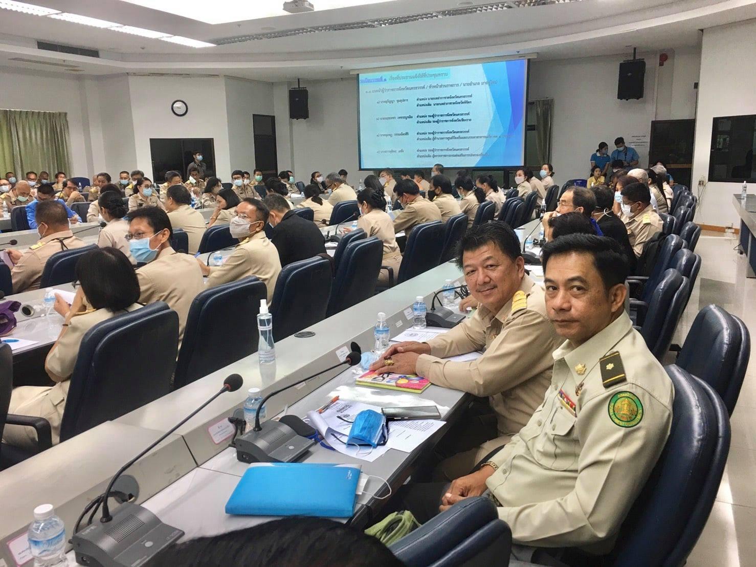 ร่วมประชุมคณะกรมการจังหวัด หัวหน้าส่วนราชการและหัวหน้าหน่วยงานจังหวัดนครสวรรค์ ครั้งที่ 11/2563