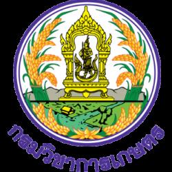 ศูนย์วิจัยและพัฒนาการเกษตรปทุมธานี
