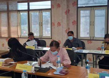 ศวพ. ตรัง เข้าร่วมประชุมคณะกรรมการบริหารงาน อาสาสมัครเกษตรจังหวัดตรัง ครั้งที่ 2/2564