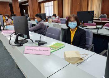 ศวพ. ตรัง ข้าร่วมประชุมคณะทำงานจัดทำแผนพัฒนาการเกษตรและสหกรณ์จังหวัดตรัง ครั้งที่ 2/2564