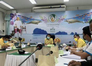 ศวพ.ตรัง เข้าประชุมคณะกรรมการบริหารโครงการเกษตรเพื่ออาหารกลางวันในโรงเรียนตามแนวพระราชดำริฯ ครั้งที่ 1/2564