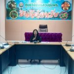 ผู้อำนวยการศูนย์วิจัยพืชสวนชุมพร เป็นประธานการประชุมคณะกรรมการวิจัยศูนย์วิจัยพืชสวนชุมพร ครั้งที่ 1/2564
