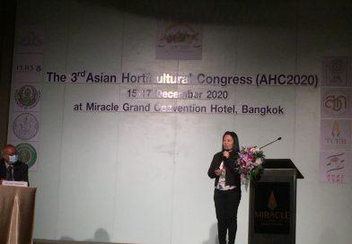 ดร.อรทัย วงค์เมธา นักวิชาการเกษตรชำนาญการพิเศษ ศูนย์วิจัยเกษตรหลวงเชียงใหม่ สถาบันวิจัยพืชสวน ได้นำเสนองานวิจัย The mother plants production  and pre-basic seed potato production in Thailand ในการประชุม ASIAN HORTICULTURAL CONGRESS (AHC 2020)
