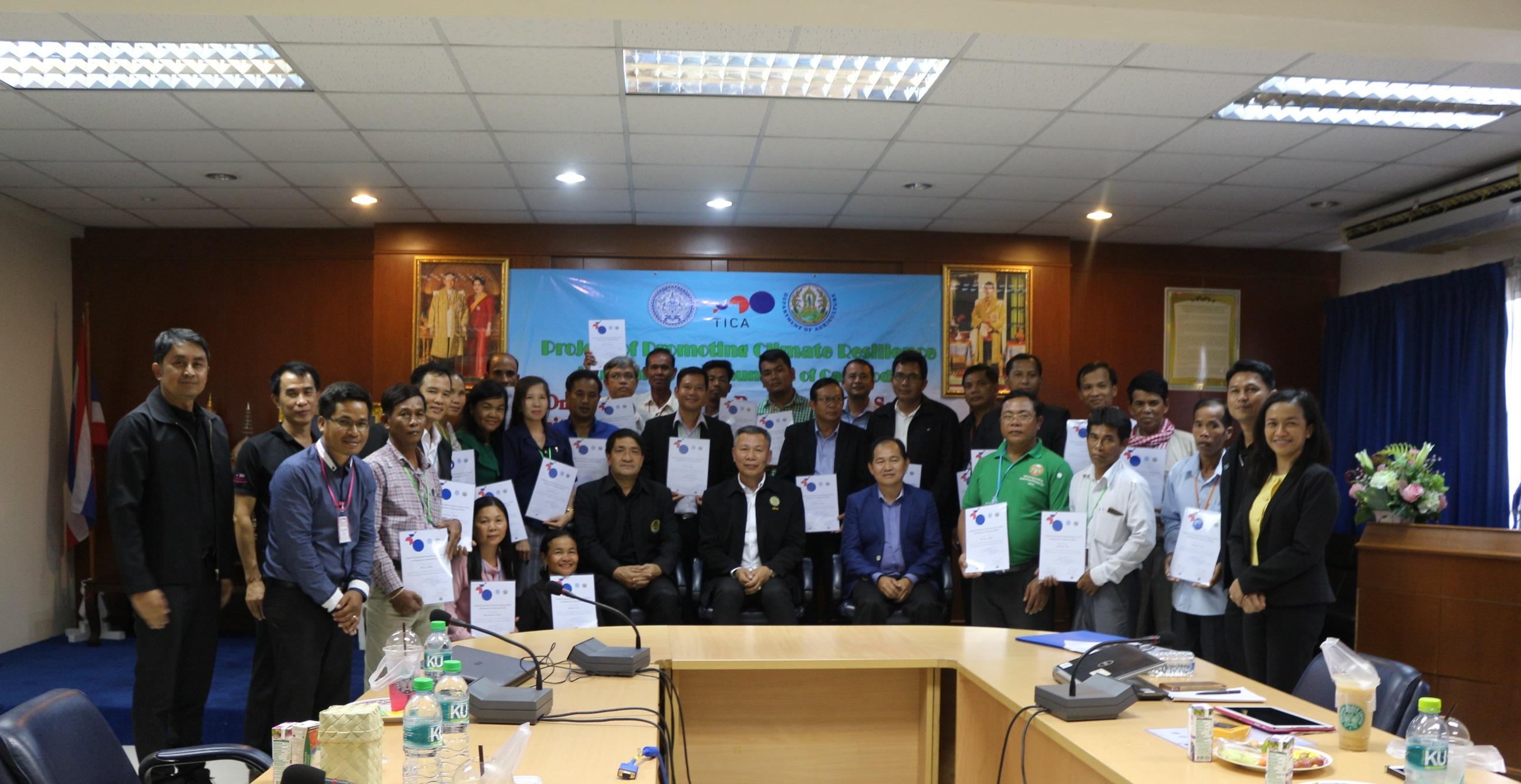 """ผู้อำนวยการสถาบันเป็นประธานพิธีปิดการฝึกอบรม """"การผลิตพืชผักและผลไม้นอกฤดูในประเทศไทย"""" On-The- job Training Course on Off-Season Fruit and Vegetable Crops  Production in Thailand"""