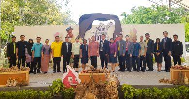 """ผอ.กปร. ร่วมพิธีเปิดนิทรรศการหมุนเวียน """"รักษ์ทรัพยากรไทย"""" ณ สำนักงานพิพิธภัณฑ์เกษตรเฉลิมพระเกียรติพระบาทสมเด็จพระเจ้าอยู่หัว (องค์การมหาชน) อ.คลองหลวง จ.ปทุมธานี"""