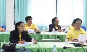 ร่วมประชุมโครงการ5 ประสานสืบสานเกษตรทฤษฏีใหม่ 2562