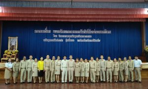 ร่วมอบรมเรื่อง สถาบันพระมหากษัตริย์กับประเทศไทย